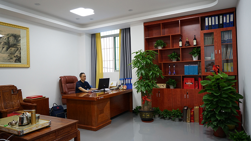 office of chairman